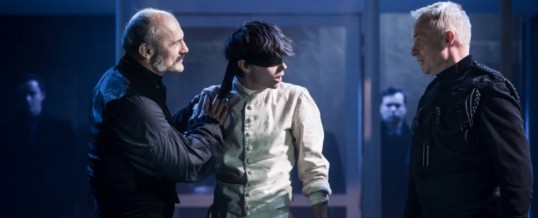 The Braille Legacy (Charing Cross Theatre, London)