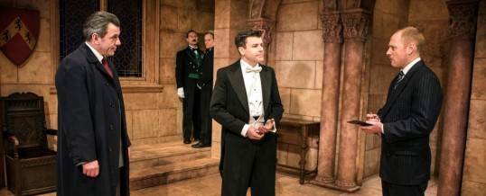 The Case of the Frightened Lady (Theatre Royal, Windsor)