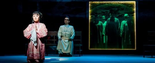 Datong: The Chinese Utopia (Richmond Theatre)