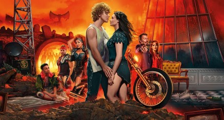 Bat Out of Hell (Dominion Theatre, London)